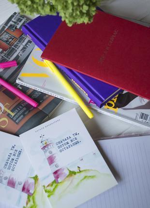 Верстка и дизайн книг.