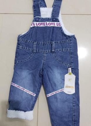 Комбенизон джинсовый утеплённый