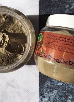 Маска из глины гассул и арганового масла для лица Марокко