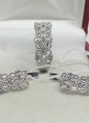 Новый родированый серебряный набор куб.цирконий серебро 925 пробы