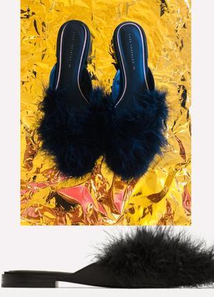 Мюли с страусиным мехом