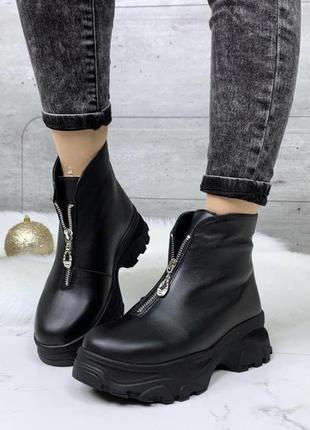 Ботинки зимние кожа натуральная модные массивные подошва