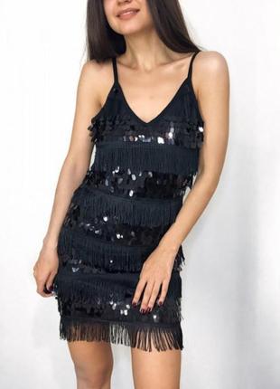 Платье в пайетки с бахромой