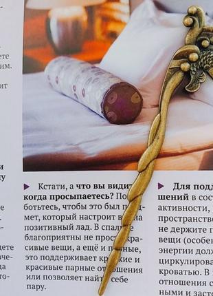 """Закладка для книг """"Золотая рыбка"""""""