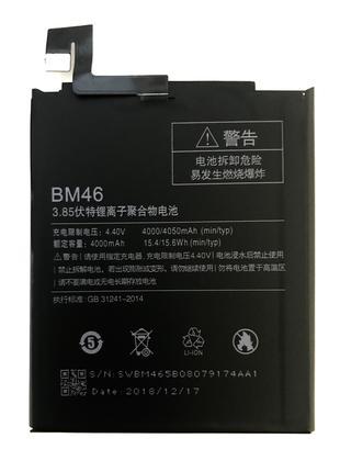 Акумулятор BM46 для Xiaomi Redmi Note 3, Redmi Note 3 Pro, Red...