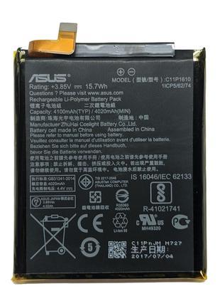 Аккумулятор Asus Asus ZenFone 4 Max / Pegasus 4A C11P1610