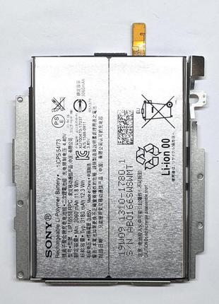 Аккумулятор Sony Xperia XZ2 LIP1655ERPC