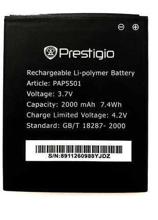 Prestigio PAP5501 Акумулятор Батарея