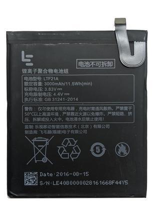 Аккумулятор LeEco Le 2 LeTV X520 / X620 LTF21A