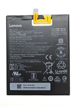 Lenovo Tab2 A8-80 / A8-50 L13T1P32 Аккумулятор Батарея