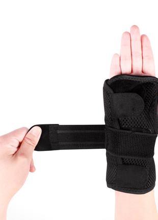 Бандаж на запястье с ребрами жесткости AOLIKES HS-1672 Правая L