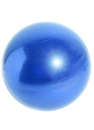 Фитбол для фитнеса йоги Dobetters Profi Blue 65 cm грудничков ...