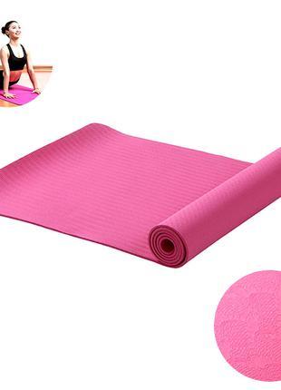 Коврик для фитнеса и йоги Meileer tpe-23 Pink 1830*610*6mm TPE...