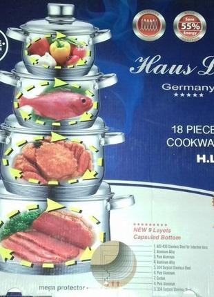 Набора посуды Haus Lux HL-1802M