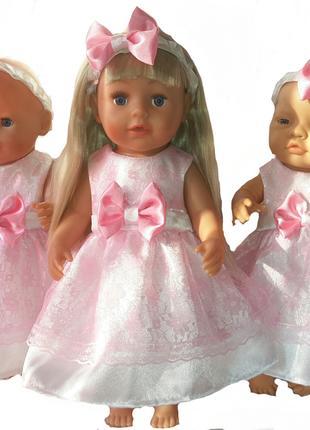 Одежда для кукол Беби борн и Сестренки 43-45см