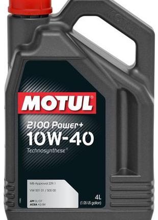 Масло моторное MOTUL 2100 POWER+ SAE 10W40 (4L) 109461