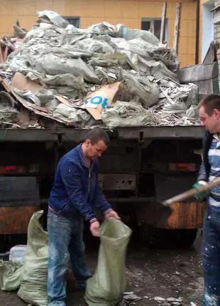 Вывоз мусора по городу, области ( кирпичи, бетон, шифер, окна,