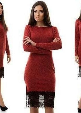 Красивое платье(46-48)