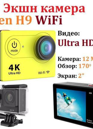 Экшн камера Action Camera EKEN H9 4K yellow большой комплект к...