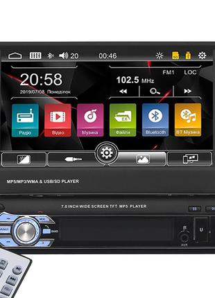 Автомагнитола 7'' Lesko 9601G 1 DIN GPS навигатор автоматическ...
