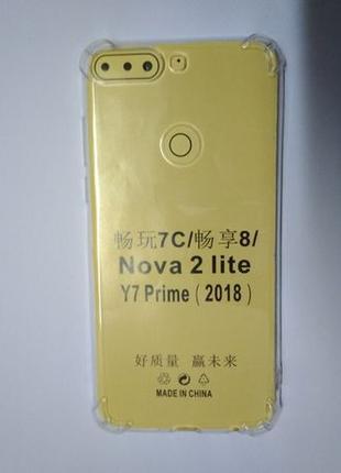 Huawei Y7 Prime 2018 cиликоновый бампер. Чехол прозрачный