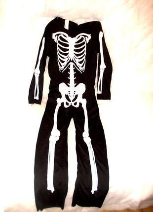 Маскарадный костюм скелет хэллоуин на 4-6 лет