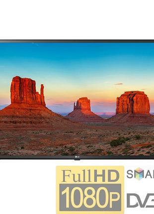 "Огромный телевизор LG 42""/Smart TV/FullHD/T2 ГАРАНТИЯ!"