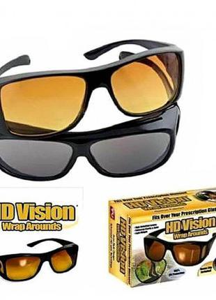 АНТИФАРЫ HD Vision WrapArounds (водительские очки)