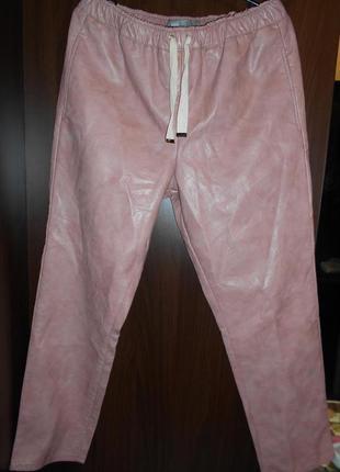 Брюки,прогулочные штаны на подкладке m\xl