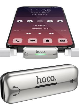 Переходник Hoco LS27 Dual Lightning digital audio converter серый