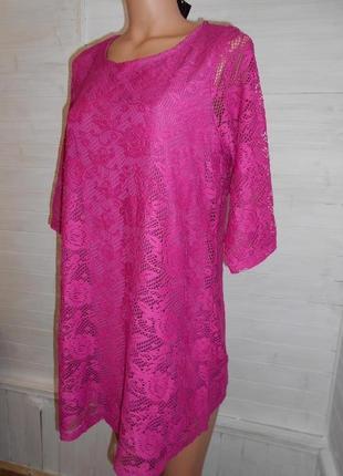 Платье нежное и красивое xxl-16 й размер