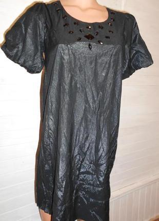 Шикарное платье франция