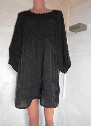 Готическое платье легкое и нежное zay