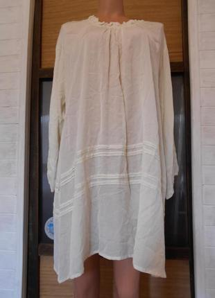 Шикарное платье masai xxl-6xl