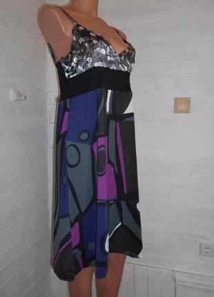Шикарное платье на молнии из лавсана