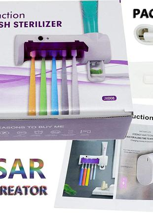 Диспенсер для зубной пасты ультрафиолетовый стерилизатор для щ...