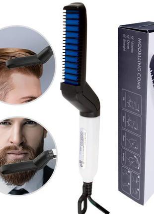 Быстрая щетка для выпрямления бороды и волос, мужской утюжок-в...