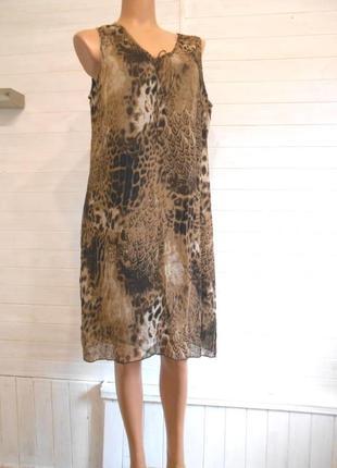 Красивое и стильное платье