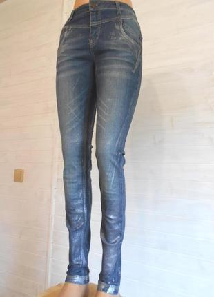 Cупер стильные узкие высокие джинсы  s\m   27\32