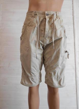 Супер стильные удлиненные шорты gnious