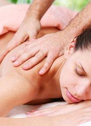 Кабінет масажу в центрі івано франківська