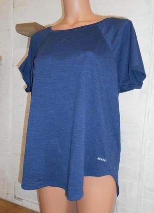 Супер классная дышащая футболка soc  l-4xl