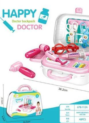 """Детский чемоданчик """"HAPPY DOCTOR"""" 13 деталей / набор доктора"""