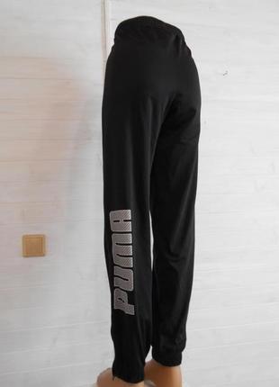 Классные спортивные штаны m-2xl   оригинал