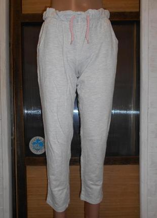 Спортивные штаны  на 10-12 лет