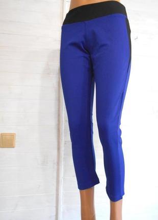 Супер классные спортивные штаны,лосины m-xl