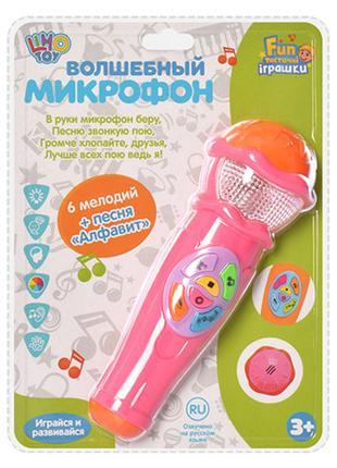 """Музыкальная игрушка """"Микрофон"""" 7043RU 6 мелодий (Розовый)"""