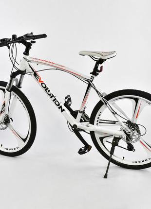 Велосипед на литых дисках без спиц