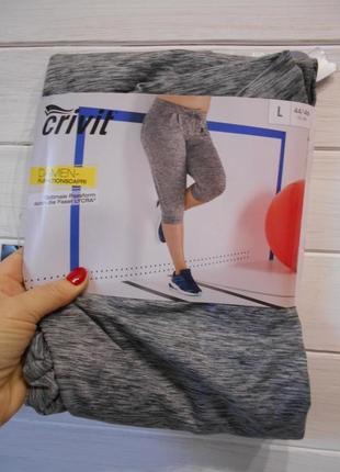 Супер классные спортивные штаны xl,l,s крупномерные-см.замеры