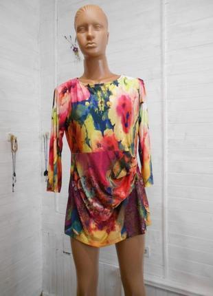 Классая блуза
